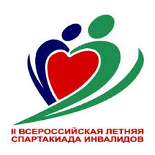 Логотип Инвалиды 2: osdusshor.ru/blogi/adaptivny-sport/2015/8/20/startovala-ii...